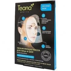 Маска для лица TEANA