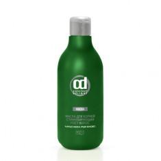 Constant Delight, Маска для корней, стимулирующая рост волос, 250 мл
