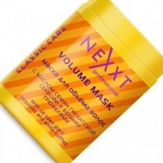 Nexxt маска для объема 1000мл
