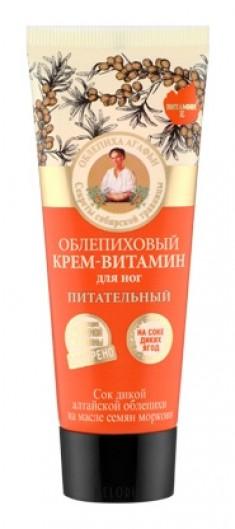 Крем для ног Рецепты бабушки Агафьи Рецепты Бабушки Агафьи