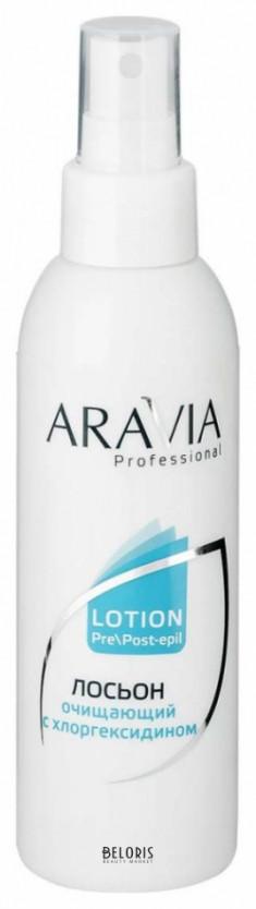 Лосьон для лица Aravia Professional