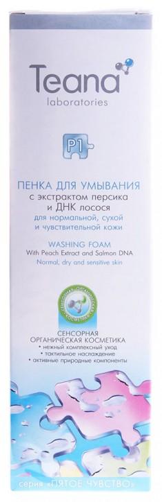TEANA Пенка с экстрактом персика и ДНК для умывания 150 мл