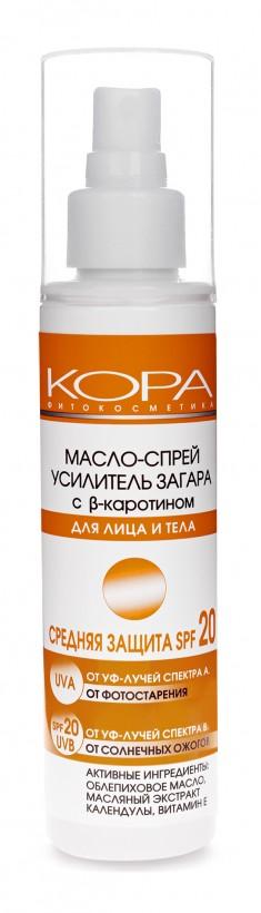 KORA Масло-спрей усилитель загара с B-каротином SPF 20 150 мл