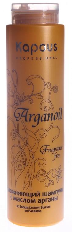KAPOUS Шампунь увлажняющий с маслом арганы / Arganoil 300 мл