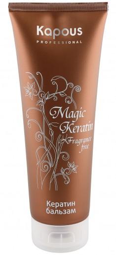 KAPOUS Бальзам с кератином для волос / Magic Keratin 250 мл
