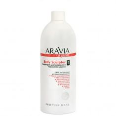 ARAVIA Концентратдлябандажноготермообертывания/ BodySculptor500 мл