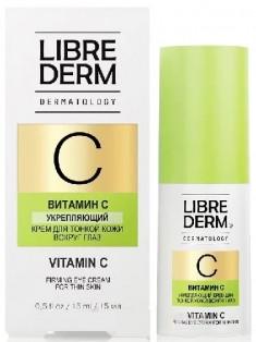 Либридерм Витамин C крем укрепляющий для тонкой кожи вокруг глаз 15мл Librederm