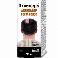 Эксидерм лосьон активатор роста волос 200мл
