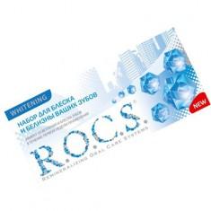 Рокс/Rocs Набор Зубная паста Отбеливающая+Гель для укрепления зубов Медикал Минералз