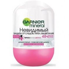 Garnier (Гарньер) Део-ролик НЕВИДИМЫЙ Чёрное/Белое/Цветное , 50мл