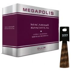 Оллин/Ollin MEGAPOLIS 7/77 русый интенсивно-коричневый 50мл Безаммиачный масляный краситель для волос OLLIN PROFESSIONAL