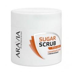 Сахарный скраб с маслом миндаля для тела, 300 мл (Aravia Professional)