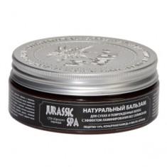 Натуральный бальзам для сухих и поврежденных волос, 300 мл (Jurassic Spa)