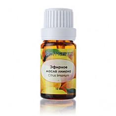 Лимона 100 % натуральное эфирное масло, 10 мл (Аромашка)