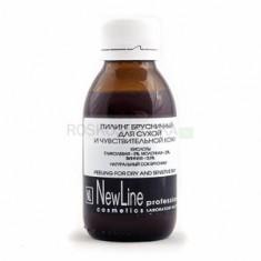 Пилинг брусничный для сухой и чувствительной кожи, 100 мл (New Line)