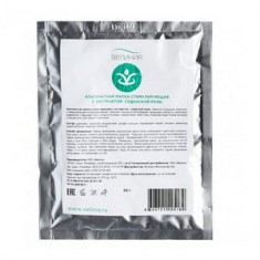 Альгинатная маска стимулирующая с экстрактом суданской розы, 30 г (Велиния)
