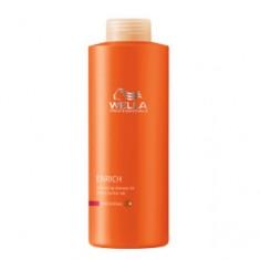 Питательный шампунь для объема нормальных и тонких волос, 1 л (Wella Professional)