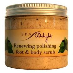 Обновляющий полирующий скраб для тела и ног, 250 г (Spa Delight)