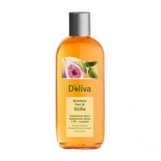 Шампунь для сохранения цвета окрашенных волос, 200 мл (Doliva)