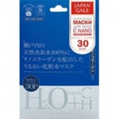 Japan Gals - Питательные маски для лица с водородной водой и нано-коллагеном, 30 шт.