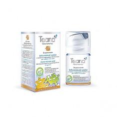 Энергетическая витаминная маска, 50 мл (Teana)