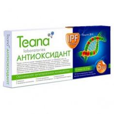 Антиоксидант, 2 мл*10 шт. (Teana)