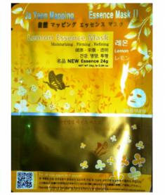 Маска для лица с лимоном JAYEONMAPPING Lemon essence mask 24 г.