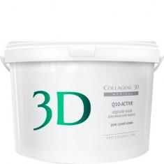 Альгинатная маска для лица и тела с маслом арганы и коэнзимом Q10-active MEDICAL COLLAGENE 3D