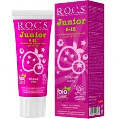 Зубная паста Junior Ягодный Микс R.O.C.S