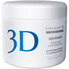 Альгинатная маска для лица и тела с гиалуроновой кислотой Aqua Balance MEDICAL COLLAGENE 3D