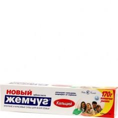 Зубная паста Кальций НОВЫЙ ЖЕМЧУГ