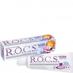 Зубная паста Kids Бабл Гам R.O.C.S