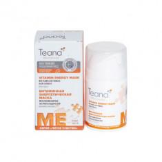 Маска мультиламеллярная витаминная TEANA 50мл