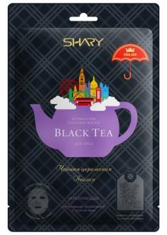 SHARY Маска ферментная укрепляющая для лица / BLACK TEA SHARY 25 г