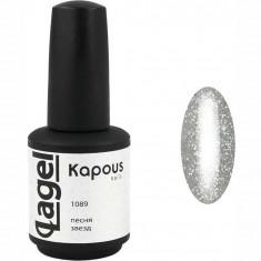 Гель-лак для ногтей Lagel Kapous Professional