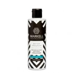 Markell, Лосьон-баланс для лица Professional Detox, 200 мл