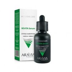 ARAVIA Professional, Сплэш-сыворотка для лица Revita, 30 мл