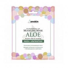 Маска альгинатная с алоэ успокаивающая Anskin Aloe Modeling Mask 25г