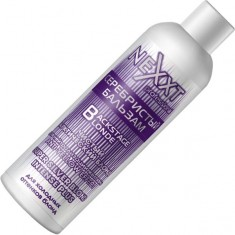 Nexxt бальзам серебристый чистый арктический блонд 1000мл