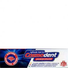 Зубная паста Универсальная Cosmodent Космическое здоровье ТРИНИТИ М