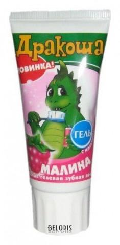 Зубная паста для полости рта Дракоша ДРАКОША