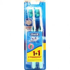 Зубная щетка Advantage 3D White ORAL-B