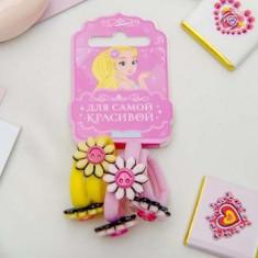 Резинка для волос Радость набор 5 штук ромашка желтый,розовый ВЫБРАЖУЛЬКА