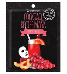 Маска для лица Berrisom Cocktail Recipe Mask Peach Crush 20г