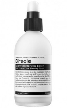 Лосьон для тела увлажняющий Ciracle Oil Free Moisturizing Lotion 105,5мл