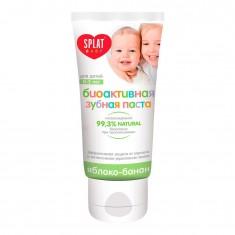 Зубная паста для детей Яблоко-Банан SPLAT