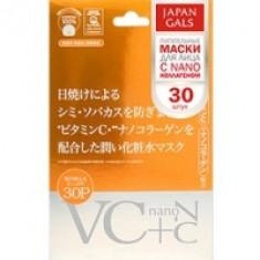 Japan Gals - Питательные маски для лица с витамином C и нано-коллагеном, арт 008246, 30 шт.