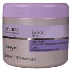 DIKSON Маска для обесцвеченных волос / MASK FOR BLONDE AND BLEACHED HAIR 500 мл