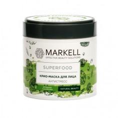 Markell, Крио-маска для лица Superfood «Антистресс», 100 мл
