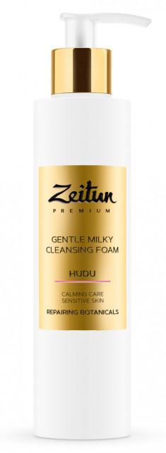 ZEITUN Пенка молочная нежная для умывания, для чувствительной кожи / HUDU 200 мл